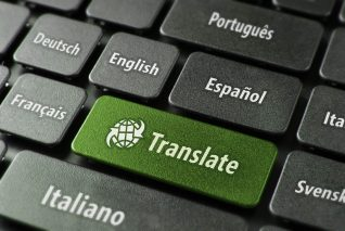 MTPE (Machine Translation Post-Editing - Vertaalbureau Ecrivus International